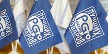 В четвертый Медицинский центр «Евромед» раз стал золотым лауреатом федерального этапа Всероссийского конкурса Программы «100 лучших товаров России»
